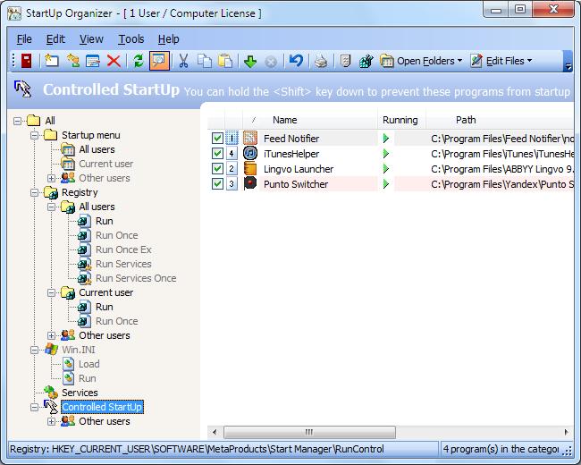 all users start menu programs startup